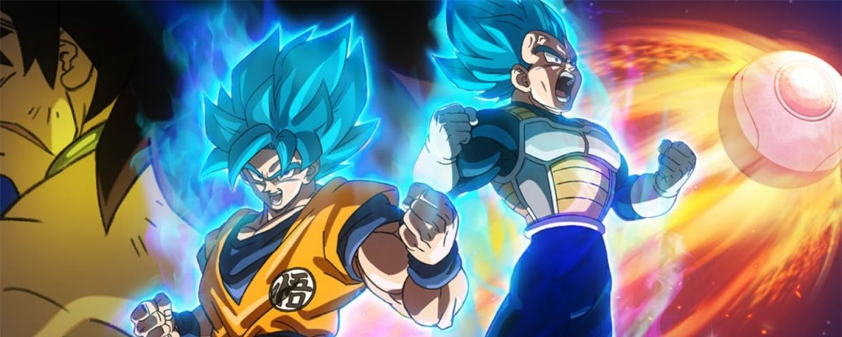 Cartel de Dragon Ball Super: Broly / DRAGON BALL